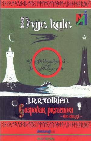 Gospodar prstenova - Dvije kule Tolkien J.R.R. meki uvez