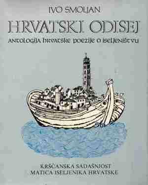 -antologija Hrvatske Poezije O Iseljeništvu - Hrvatski Odisej - Ivo smoljan