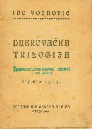 Vojnović Ivo - Dubrovačka trilogija