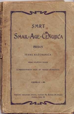 Smrt Smail Age čengića - Mažuranić ivan