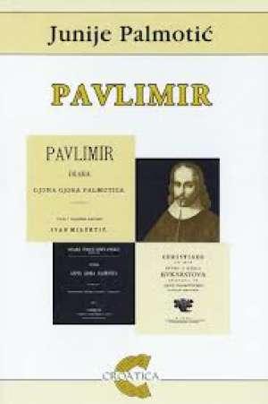 Pavlimir Palmotić Junije tvrdi uvez