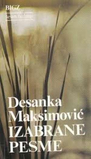 Maksimović Desanka - Izabrane pesme