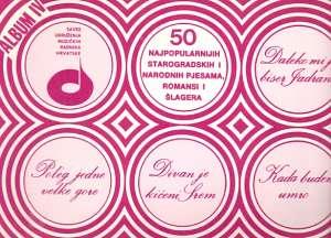 Krešimir Filipčić, Milenko Parabućski - 50 najpopularnijih starogradskih i narodnih pjesama, romansi i šlagera (album IV)