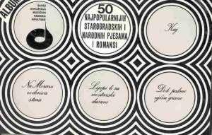 50 najpopularnijih starogradskih i narodnih pjesama i romansi (album V) Krešimir Filipčić, Marica Pec-galer meki uvez