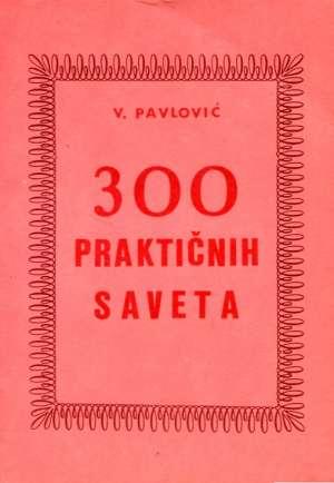 Vojislav Pavlović - 300 praktičnih saveta