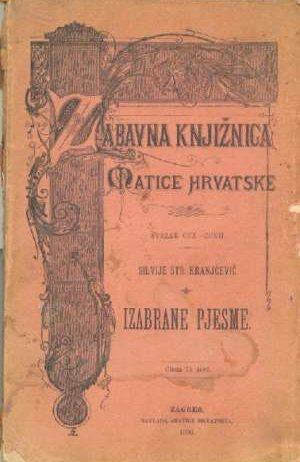 Izabrane pjesme Kranjčević Silvije Strahimir meki uvez