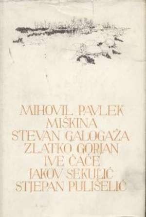 Izabrana djela 115. Pavlek, Galogaća, Gorjan, Čaće, Sekulić, Pulišelić tvrdi uvez
