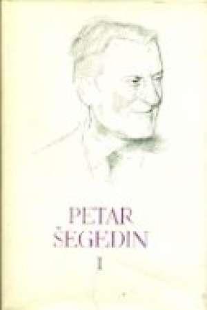 Djeca božja, pripovijetke (Kopiraj) 128/1   Petar Šegedin I tvrdi uvez