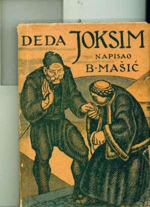 Deda Joksim - Mašić b.