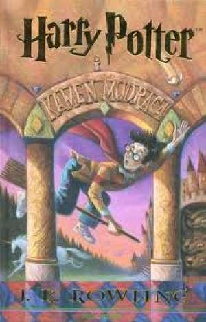 Harry Potter i kamen mudraca Rowling J. K. tvrdi uvez
