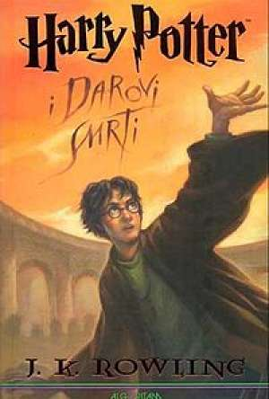 Harry Potter i darovi smrti Rowling J. K. tvrdi uvez
