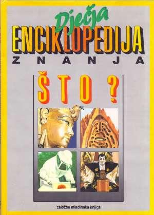 Dječja enciklopedija znanja - Što? G.A. tvrdi uvez