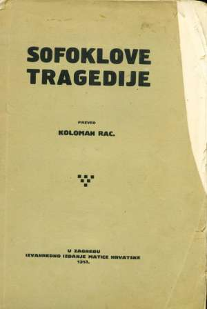 Sofoklove tragedije Preveo Koloman Rac -oštećena meki uvez