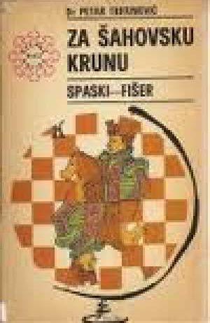 Petar Trifunović - Za šahovsku krunu spaski -fišer