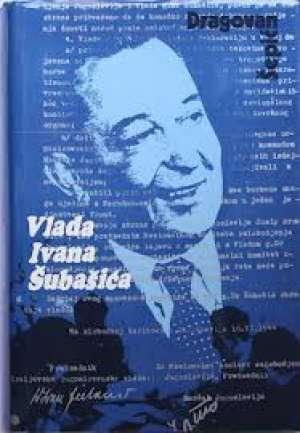 Dragovan šepić - Vlada ivana šubašića