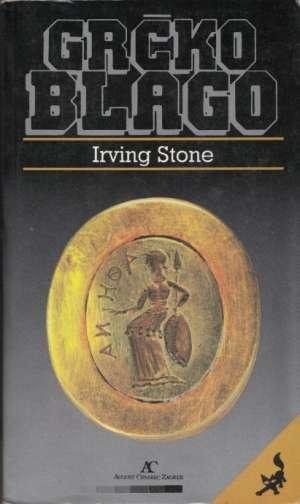 Grčko blago Stone Irving meki uvez