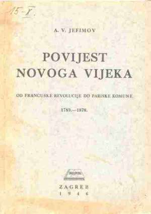 A. V. Jefimov - Povijest novoga vijeka