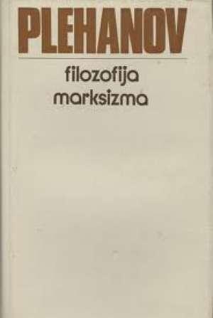 Filozofija marksizma Plehanov G. V. tvrdi uvez
