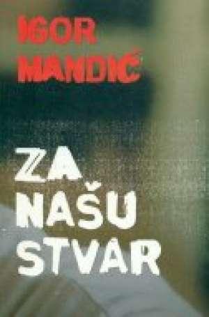 Igor mandić Za Našu Stvar -kako Se Postkomunizam Kalio meki uvez