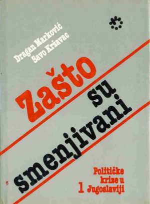 Zašto Su Smenjivani - Političke Krize U Jugoslaviji - Dragan marković -savo kržavac