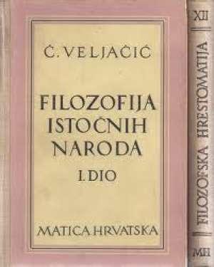 Filozofija istočnih naroda I. dio Čedomil Veljačić tvrdi uvez