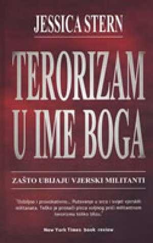 Jessica Stern - Terorizam u ime Boga