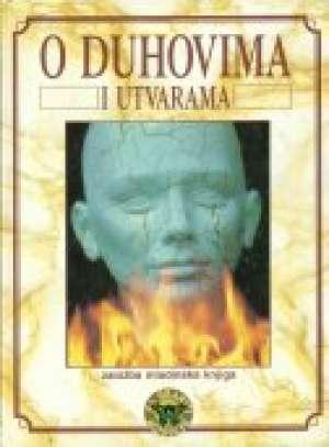 O duhovima i utvarama Ivanka Borovac Uredila tvrdi uvez