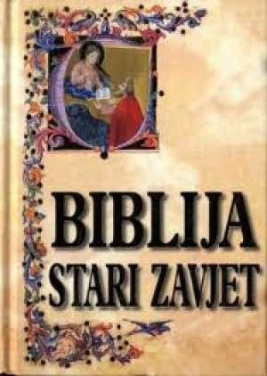 - Biblija