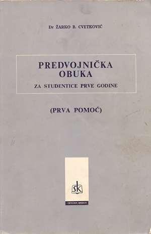 Predvojnička obuka za studentice prve godine (prva pomoć) žarko Cvetković meki uvez