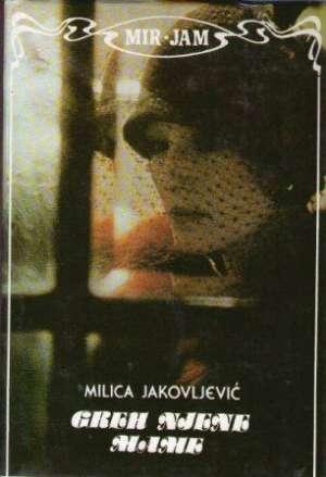 Jakovljević Milica Mir-Jam - Greh njene mame