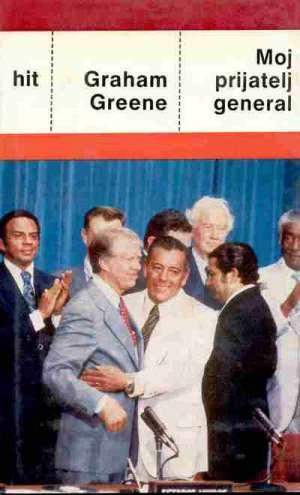 Moj prijatelj general Greene Graham tvrdi uvez