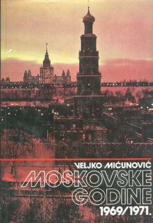 Moskovske godine 1969/1971 Veljko Mićunović tvrdi uvez