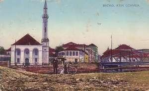 brčko - atik džamija Ex Jugoslavija