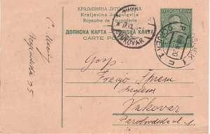 dopisnica osijek - vukovar Hrvatska