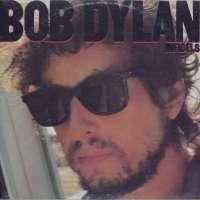 Gramofonska ploča Bob Dylan Infidels CBS 25539, stanje ploče je 10/10