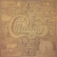 Gramofonska ploča Chicago Chicago VII S 88015, stanje ploče je 8/10