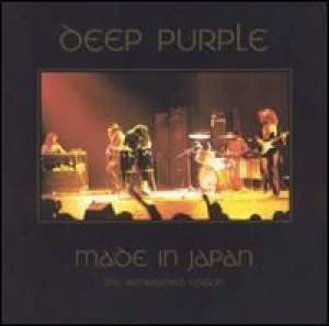 Made in Japan - The Remastered Edition Deep Purple