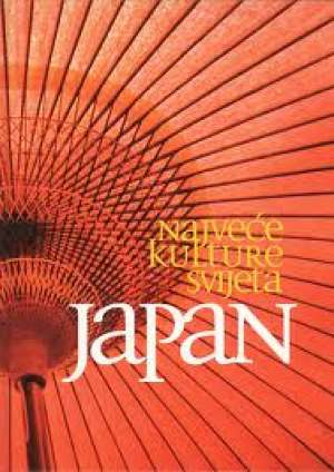 Najveće kulture svijeta - Japan Brigitte Bizalion tvrdi uvez