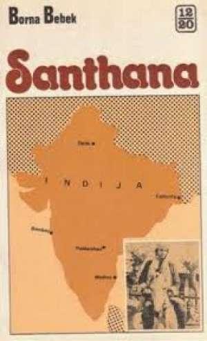 Santhana - Borna bebek