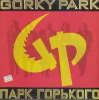 Gramofonska ploča Gorky Park Gorky Park 221155, stanje ploče je 8/10