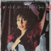 Gramofonska ploča Jennifer Rush Wings Of Desire 466000 1, stanje ploče je 10/10