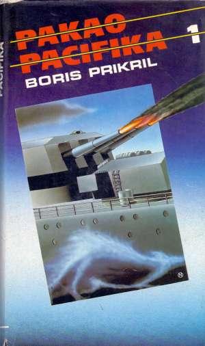 Pakao Pacifika 1-2 Boris Prikril tvrdi uvez