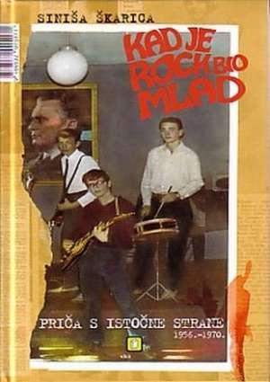 Siniša Škarica - Kad je rock bio mlad