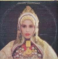 Gramofonska ploča Ofra Haza Yemenite Songs LSHED 71046, stanje ploče je 9/10