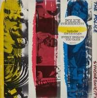 Gramofonska ploča Police Synchronicity 2420139, stanje ploče je 9/10