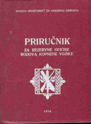 Priručnik za rezervne oficire rodova kopnene vojske G.A. meki uvez