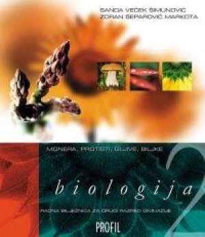 Zoran Šeparović Markota, Sanda Veček Šimunović - biologija   2 - monera, protisti, gljive, biljke : radna bilježnica iz biologije za drugi razred gimnazije