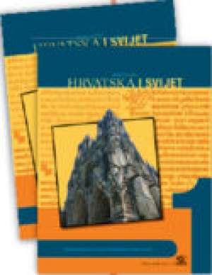 Zdenko Samaržija - HRVATSKA I SVIJET 1 : udžbenik povijesti za 1. razred ČETVEROGODIŠNJIH strukovnih škola