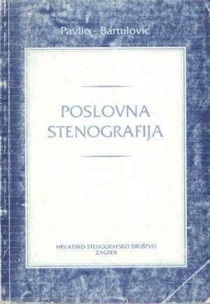POSLOVNA STENOGRAFIJA : udžbenik za 2. razred srednjih škola autora Blanka Bartulović, Marijan Pavlic