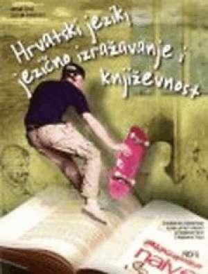 hrvatski jezik,  jezično izražavanje i književnost 3  : radna bilježnica za 3. razred ČETVEROGODIŠNJIH strukovnih škol autora Jasna Šego, Jelena Vignjević
